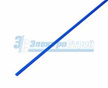 Термоусадочная трубка REXANT 3,0/1,5 мм, синяя, упаковка 50 шт. по 1 м