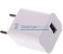 Сетевое зарядное устройство квадрат USB (СЗУ) (1 000mA) белое