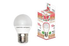 ЛампасветодиоднаяFG45-10Вт-230В-3000К–E27Народная
