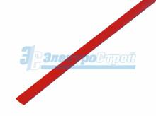 Термоусадка 5,0/2,5 мм, красная (упак. 50 шт. по 1 м) REXANT
