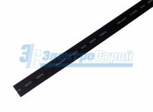 Термоусадка 9.0 / 4.5 мм черная (упак.50 шт по1 м)  REXANT