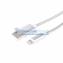 USB кабель для iPhone 5/6/7 моделей, шнур в металлической оплетке, серебристый REXANT