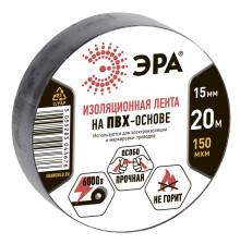 ПВХ-изолента  ЭРА ПВХ-изолента 15мм*20м черная