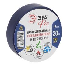 ПВХ-изолента  ЭРА PRO ПВХ-изолента Профессиональная 19мм*20м 150 мкм, синяя